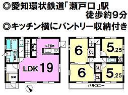 瀬戸口駅 2,480万円
