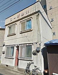 盛岡駅 3.0万円