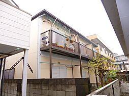 ふじみハウス[2階]の外観