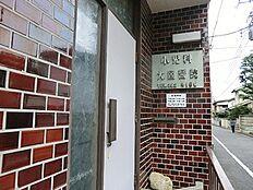 周辺環境:小児科大図医院