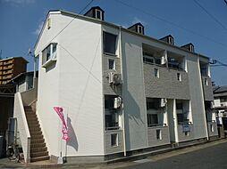 マキシム中央町[2階]の外観