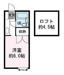 片浜駅 2.5万円