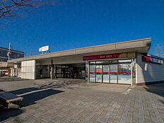 JR武蔵野線「新小平」駅 200m