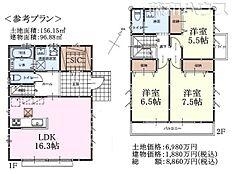 建物プラン例(間取図) 世田谷区北烏山1丁目
