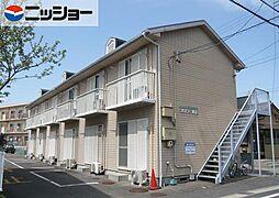 泊駅 2.9万円