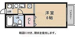 三鷹駅 3.8万円