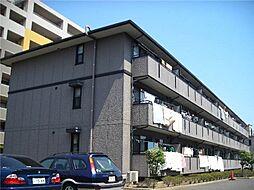 ハイローズ船橋 弐番館[2階]の外観