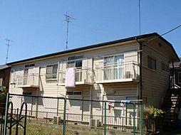 六崎ハイツ[1階]の外観