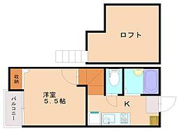 アンレーヴ[2階]の間取り