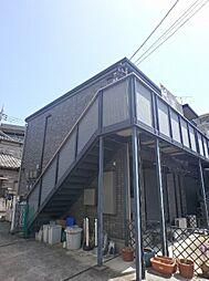 東京都品川区東五反田3丁目の賃貸アパートの外観