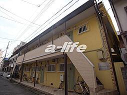 兵庫県神戸市中央区熊内橋通5丁目の賃貸アパートの外観