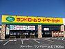 周辺,2DK,面積52.93m2,賃料4.4万円,JR常磐線 荒川沖駅 5.4km,,茨城県稲敷郡阿見町中央