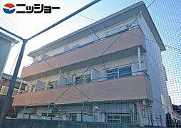 徳重・名古屋芸大駅 2.0万円