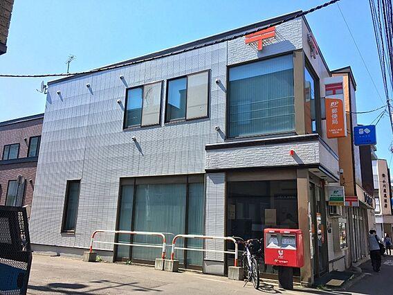 札幌南八条郵便...