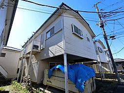 四街道駅 3.7万円