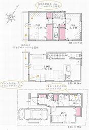 神奈川県横浜市鶴見区生麦3丁目12