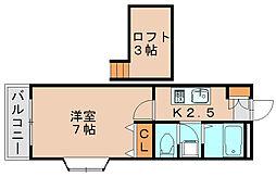ルート多々良2[2階]の間取り