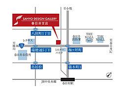 国道19号沿いにサンヨーデザインギャラリー春日井支店はございます。ご家族そろってお気軽にお越し下さい。