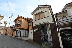 [一戸建] 兵庫県神戸市垂水区塩屋台2丁目 の賃貸【/】の外観