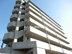 ラヴニール三野[6階]の外観