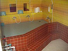 温泉大浴場があります