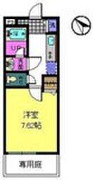 サニーコート日根野[2階]の間取り