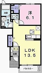 八家駅 5.0万円