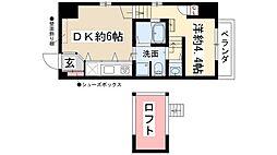 ラ・シュシュ覚王山 1階1DKの間取り