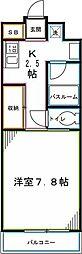 JR中央本線 西国分寺駅 徒歩7分の賃貸マンション 1階1Kの間取り
