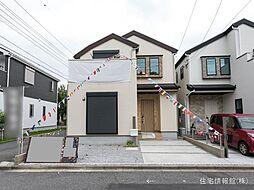 与野本町駅 3,198万円