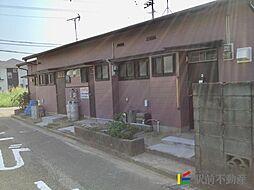 古賀駅 2.8万円