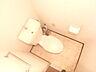 トイレ,3DK,面積45.77m2,賃料12.0万円,西武新宿線 上井草駅 徒歩4分,西武新宿線 上石神井駅 徒歩19分,東京都杉並区上井草3丁目