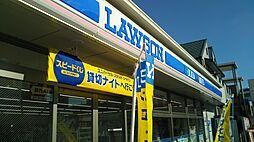 ローソン長久手戸田谷店 徒歩 約5分(約350m)
