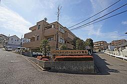 バームハイツ菊名参番館