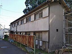 関大前駅 1.3万円