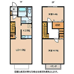 [タウンハウス] 長野県岡谷市長地鎮2丁目 の賃貸【/】の間取り