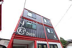 KSベース[2階]の外観