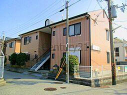 兵庫県西宮市甲東園2丁目の賃貸アパートの外観