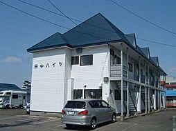 大館駅 4.0万円