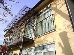 土樋ハウス[2階]の外観