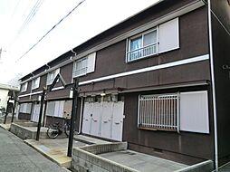 塚口グリーンハイツ2[2階]の外観