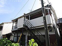 須磨寺駅 2.2万円