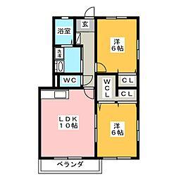 鴨宮駅 6.0万円