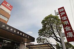 [一戸建] 兵庫県神戸市西区丸塚1丁目 の賃貸【兵庫県/神戸市西区】の外観
