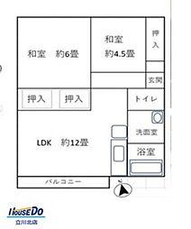 中古マンション 百草団地2-7-4