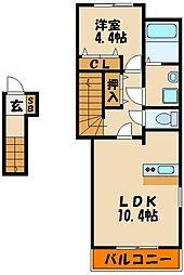 エンジェルハート[2階]の間取り
