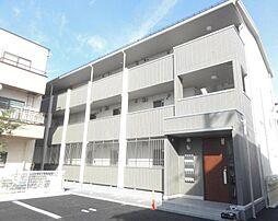 JR奥羽本線 山形駅 幸町下車 徒歩2分の賃貸アパート