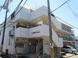 第2田村マンション[3階]の外観