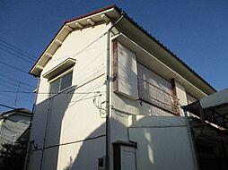 鶴見駅 17.8万円