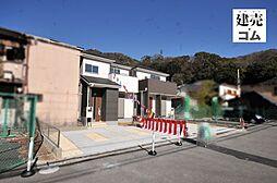 兵庫県神戸市須磨区妙法寺字アチ口